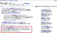 Google_rank3_m
